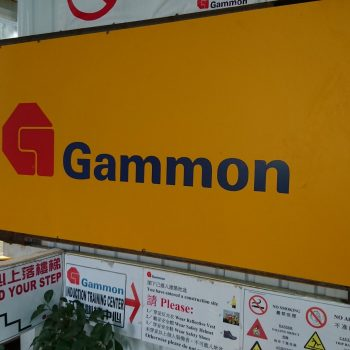 Filling System for Gammon Construction Limited