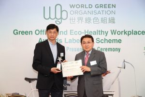 Green Office Award Labeling Scheme (GOALS) 2017 represented by WGO